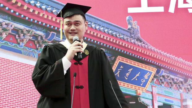 yao-ming-college-grad.jpg