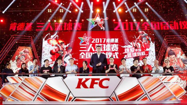 kfc-china-bball.jpg