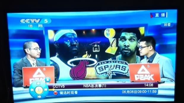 tim-duncan-and-cctvs-basketball-coverage.jpg