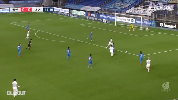 Ulsan 1-1 Daegu: Cesinha penalty halts Horangi title charge