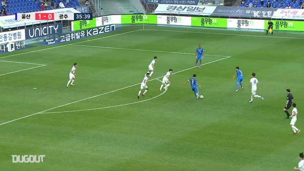 Júnior Negão ends K League season with spectacular goal