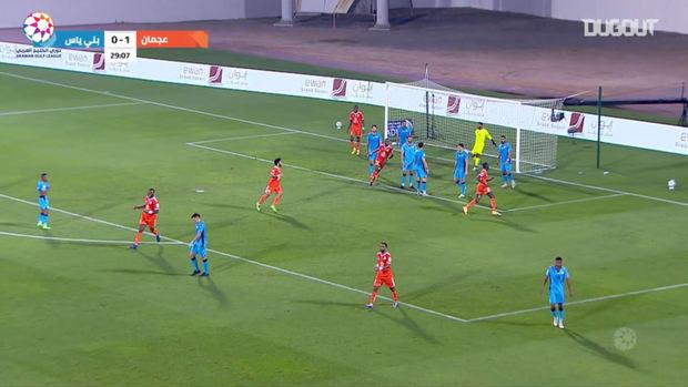 Highlights: Ajman 0-0 Baniyas