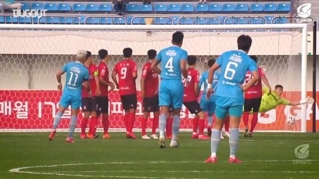 Cesinha's Best K League Goals 2020