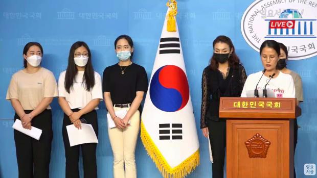 Team Kim newser July 19 2020
