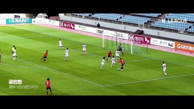 K League 2: Best Goals from 2020