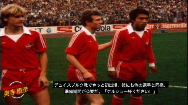 Happy Birthday Yasuhiko Okudera!