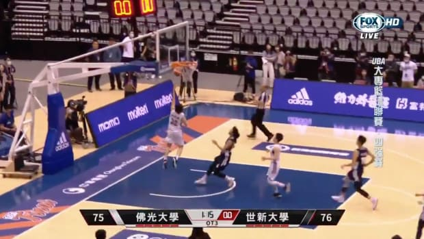 Screenshot from highlight of Taiwan women's basketball college championship game