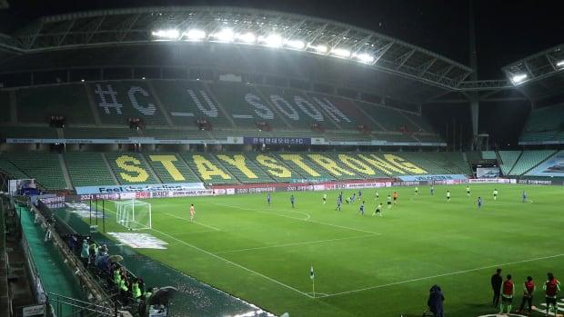 K League Korea