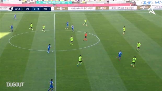 Jeonbuk Motors 1-3 Suwon Bluewings: K League champions stunned