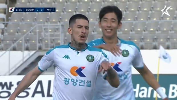 Canhoto's incredible 30-yard strike against Chungnam Asan