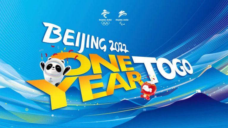 One Year Out: Beijing 2022