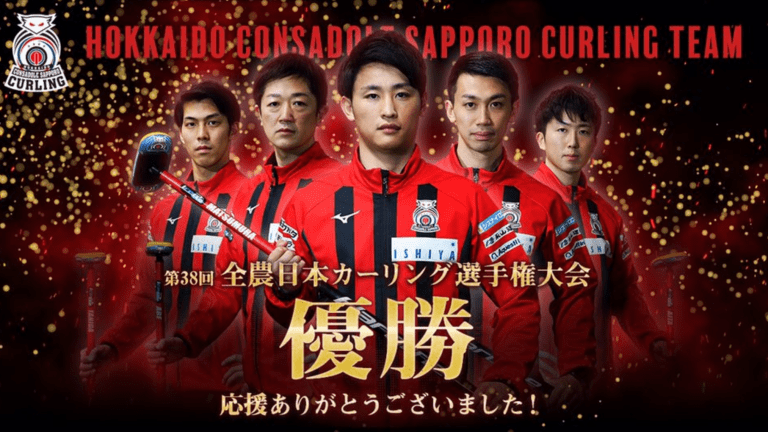 Japanese Champions Crowned