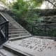 All that remains of New York's Polo Grounds is a set of stairs that descends Coogan's Bluff down to the housing complex that stands where the ballpark once did. Originally built in 1913, the John T. Brush stairway, named for the Giants' owner who died in 1912, led down to a ticket booth.