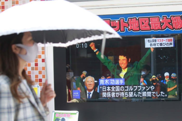 Matsuyama's victory dominated the news in Japan, drawing millions of eyeballs.