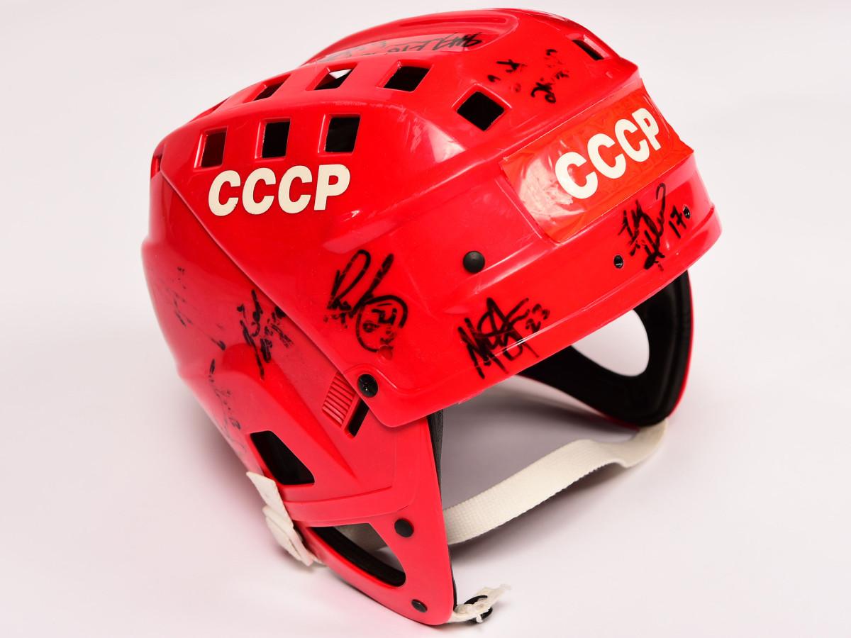 ussr-helmet-miracle.jpg