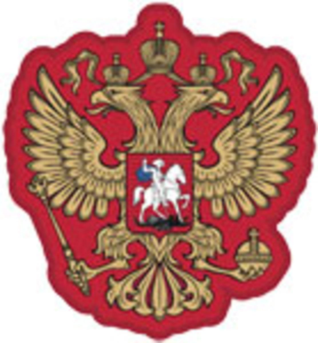 russia-world-cup-logo.jpg
