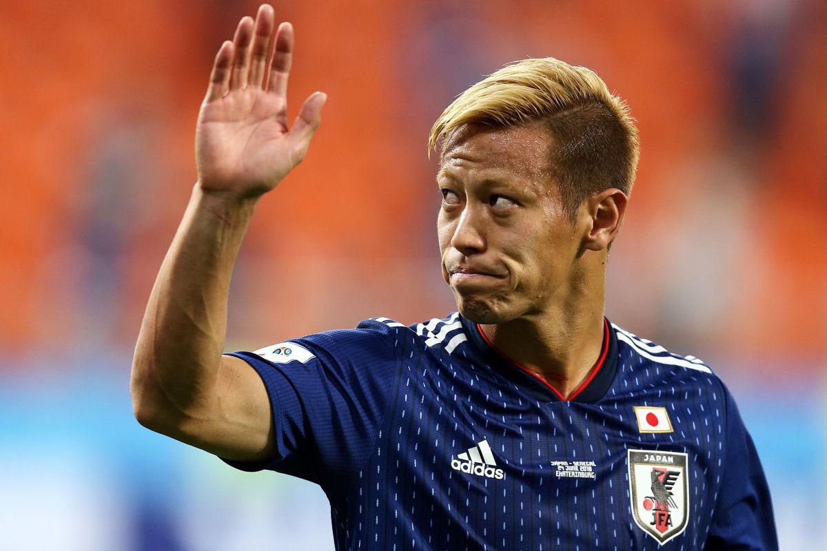 japan-v-senegal-group-h-2018-fifa-world-cup-russia-5b309a317134f6c734000016.jpg