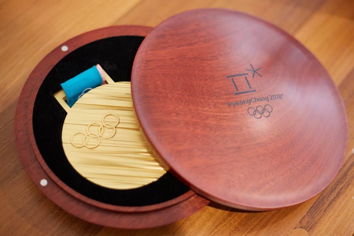 pyeongchang-2018-olympic-medals-photos copy.jpg
