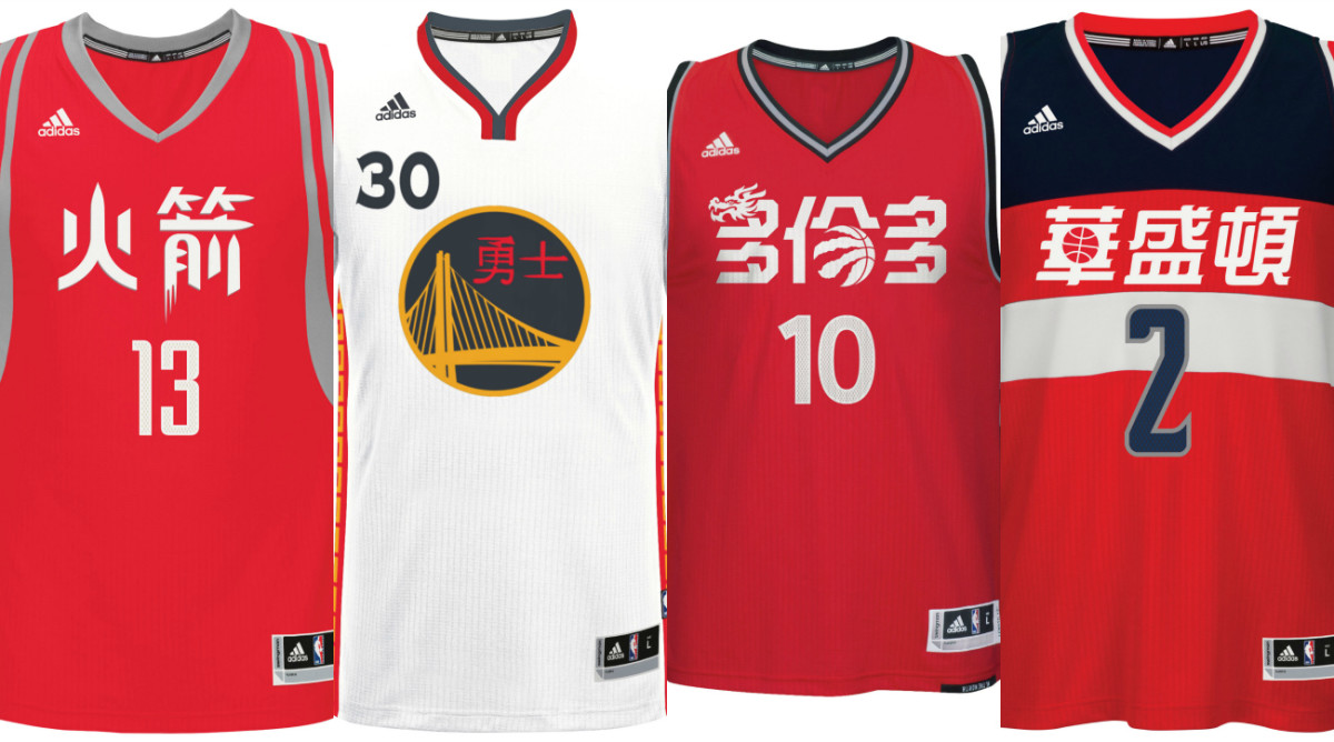 NBA unveils Chinese New Year jerseys, TV spot - Sports Illustrated