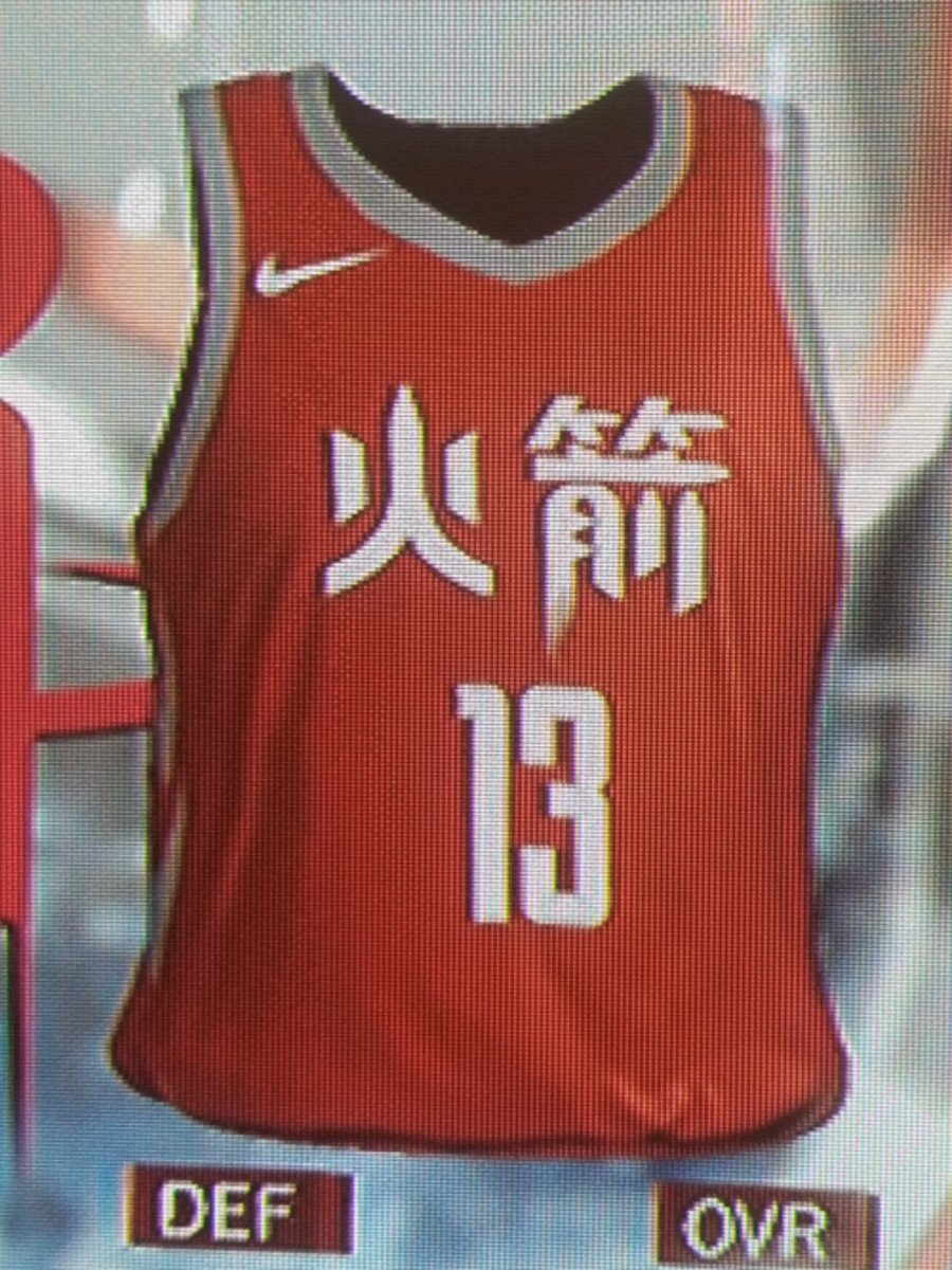 rockets-city-jersey.jpg