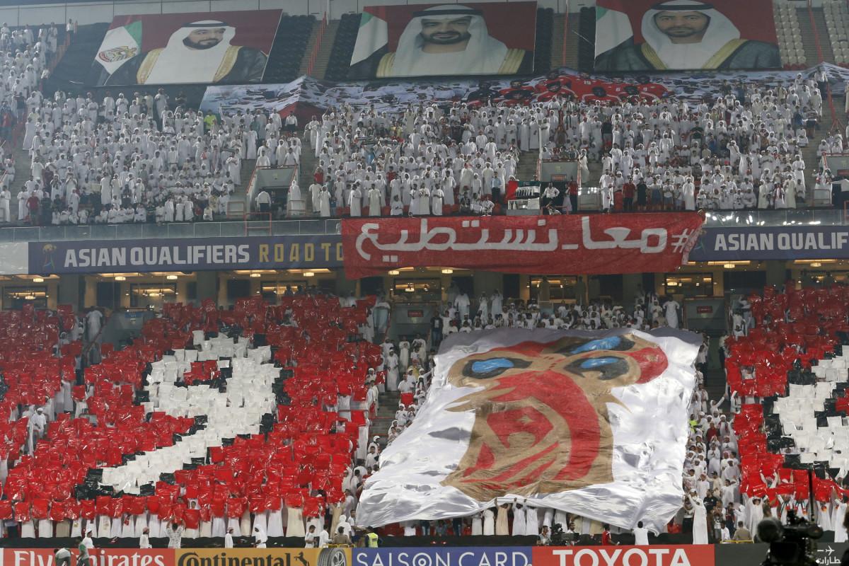 UAE-Fans-Tifo_1.jpg