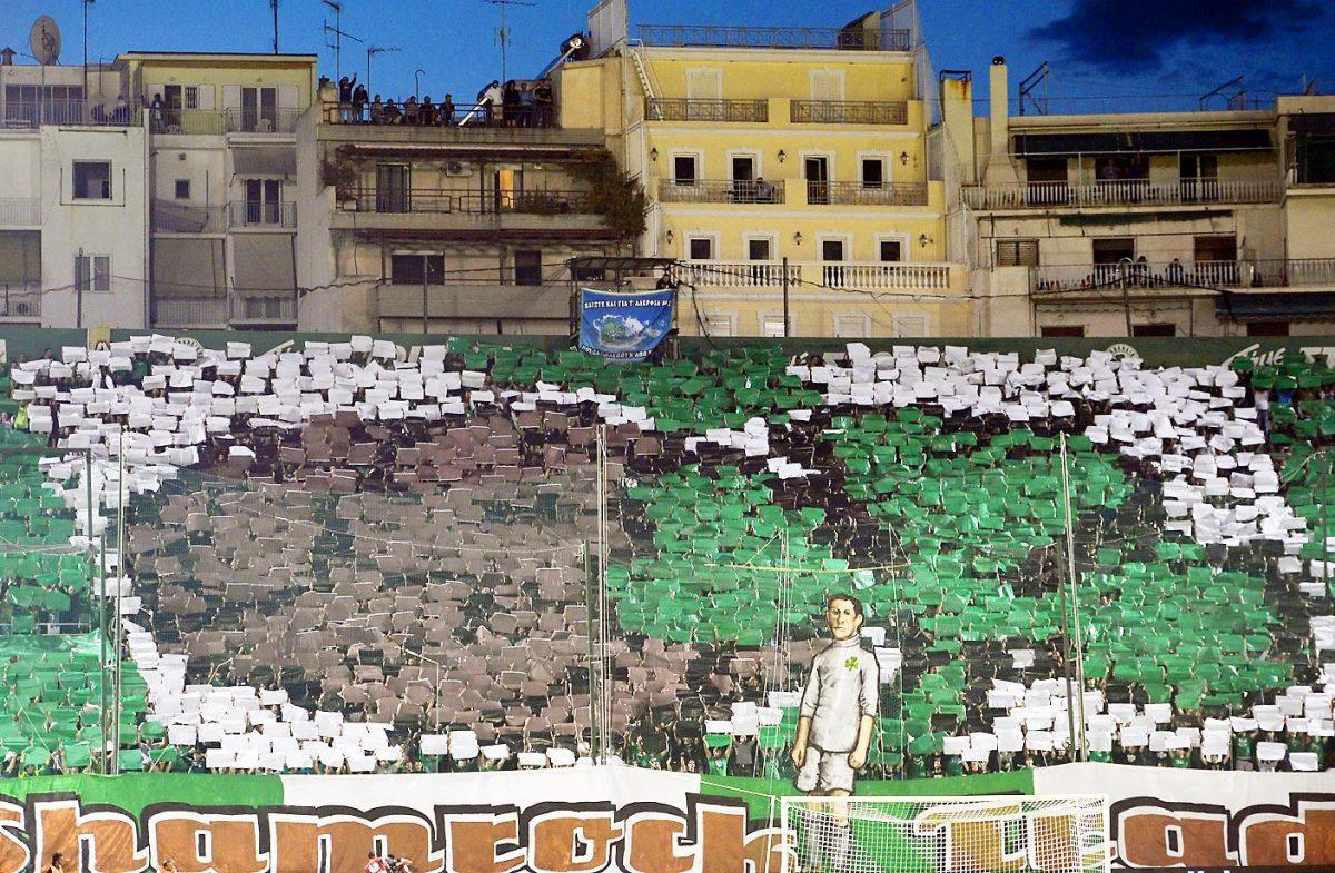 Panathinaikos-Athens.jpg
