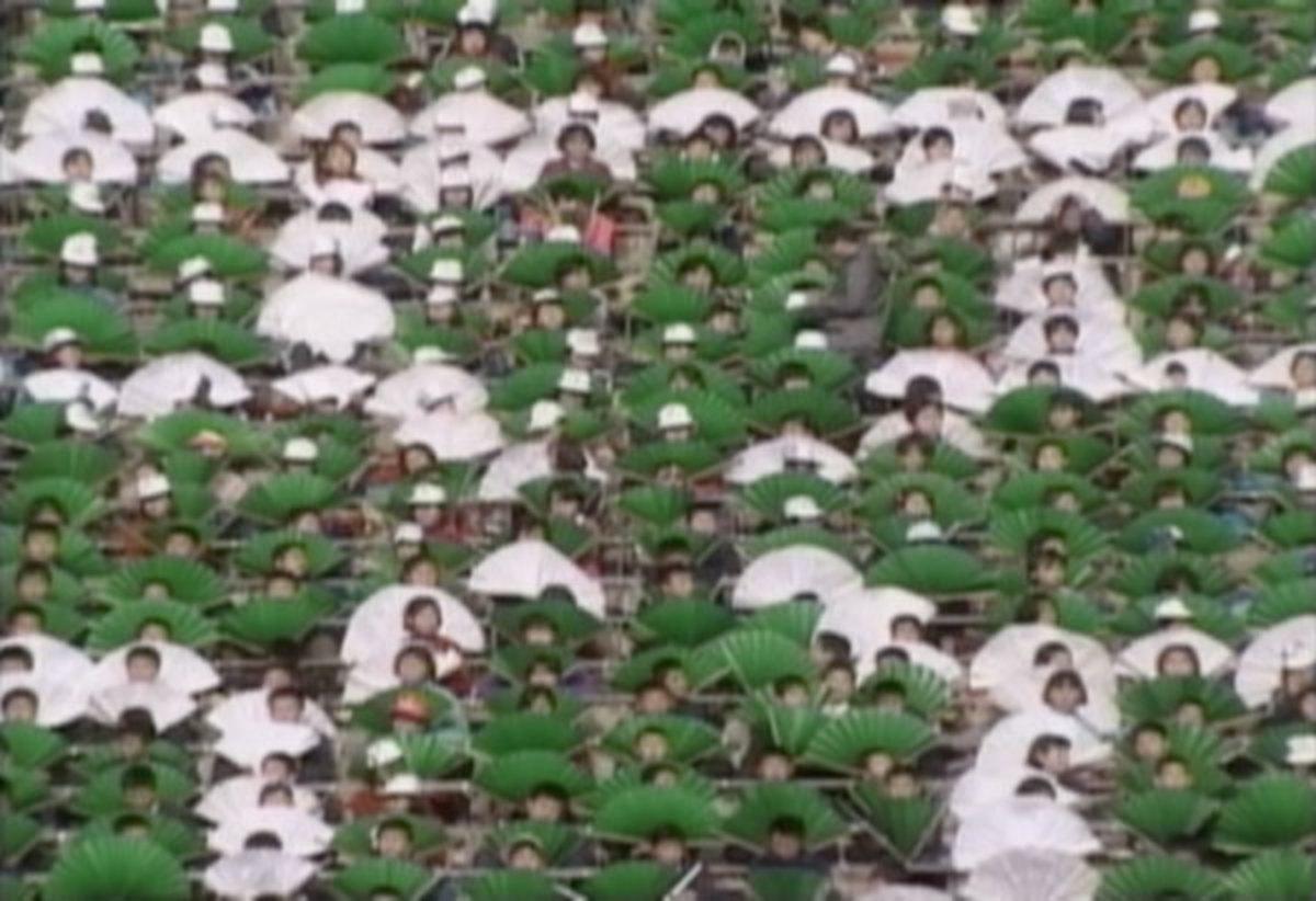 North Korean Crowd