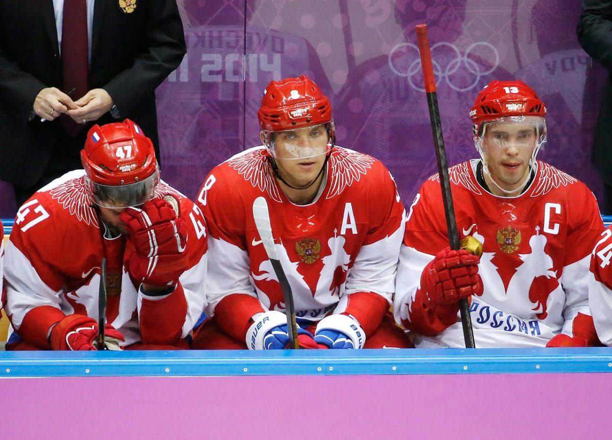 2014-Olympics-Russia-hockey-Radulov-Ovechkin-Datsyuk.jpg