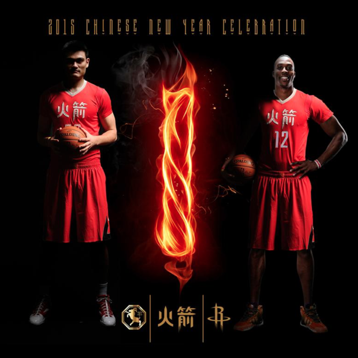 Houston Rockets Chinese New Year Uniforms