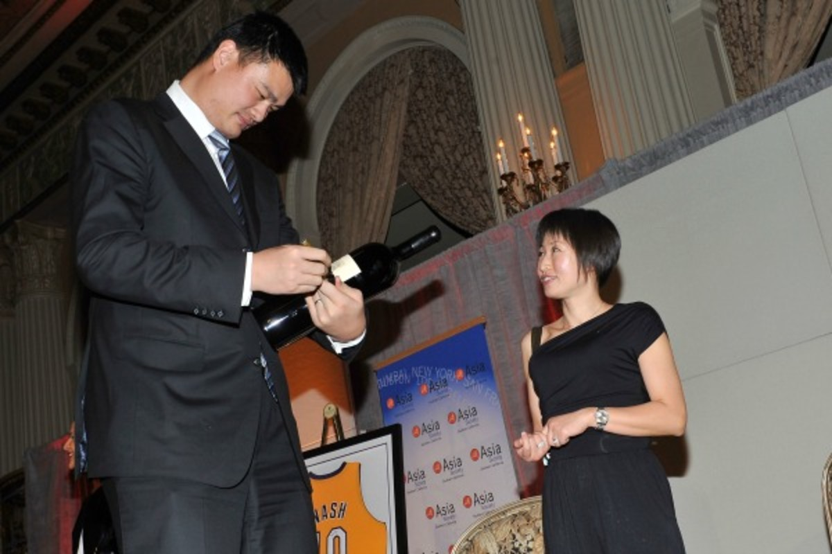 Yao Ming (Angela Weiss/Getty Images)