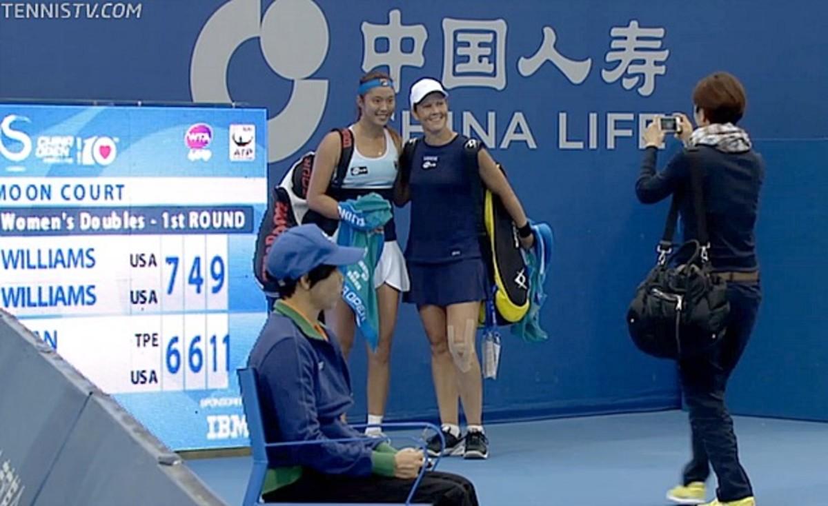 (Screengrab from TennisTV)