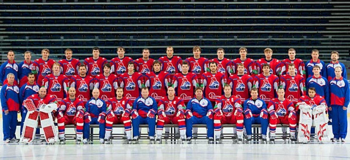 Lokomotiv Yaroslavl (KHL)