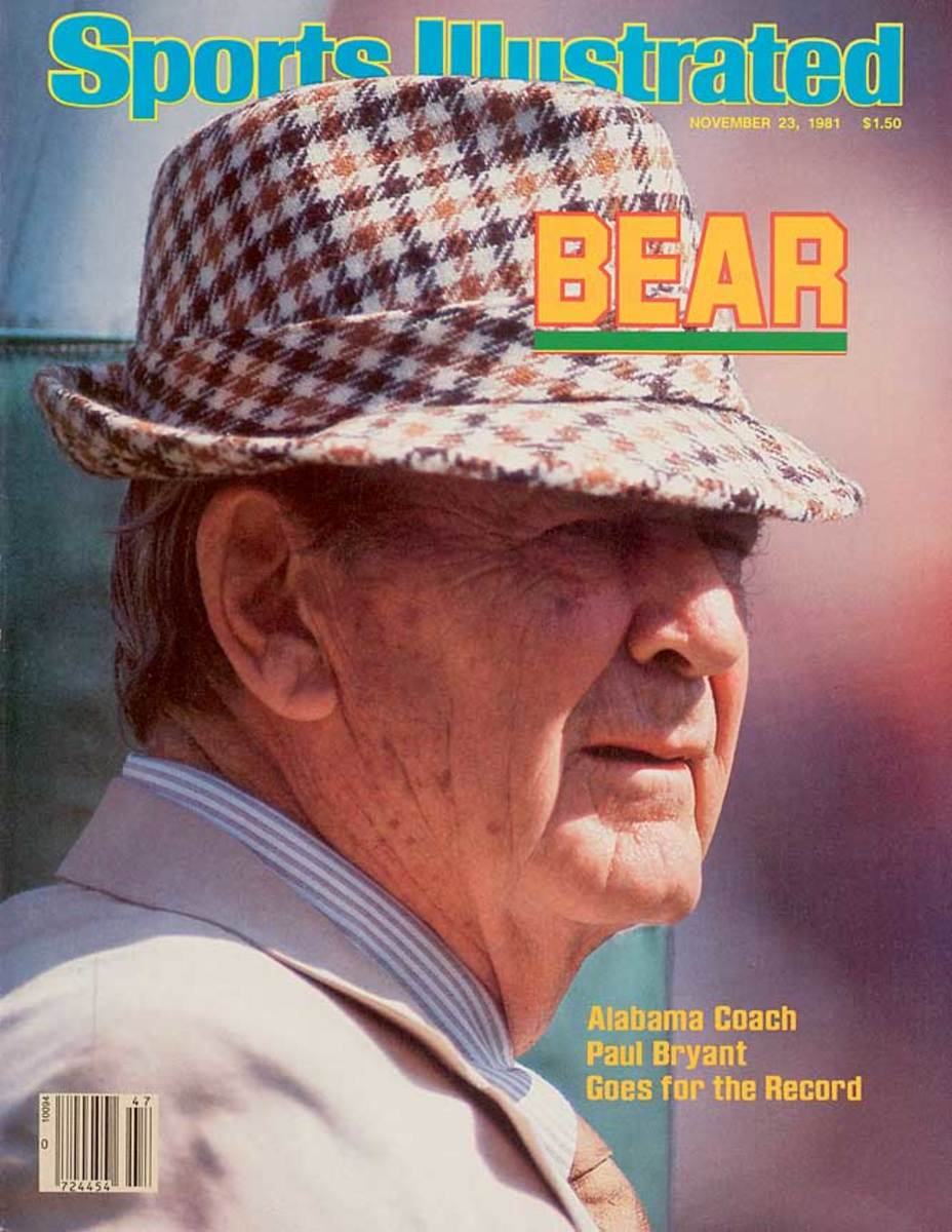 Issue date: Nov. 23, 1981