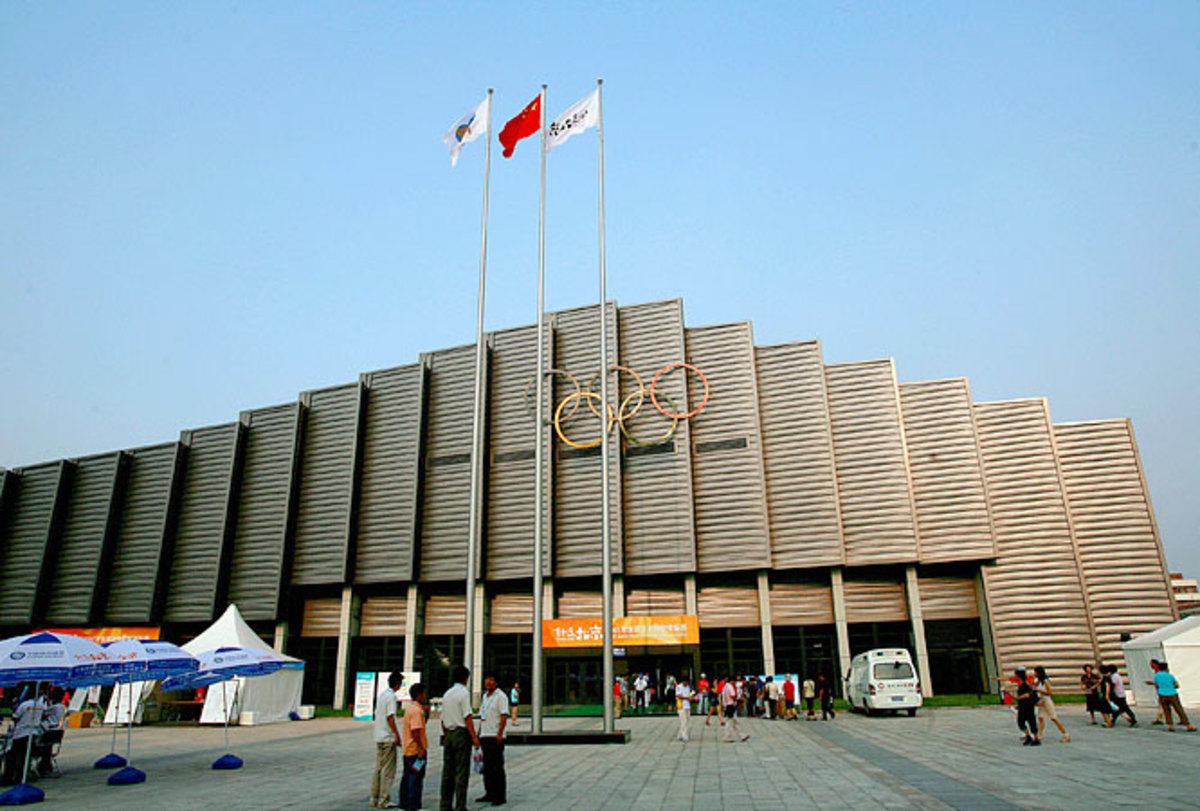 China Agricultural University Gymnasium