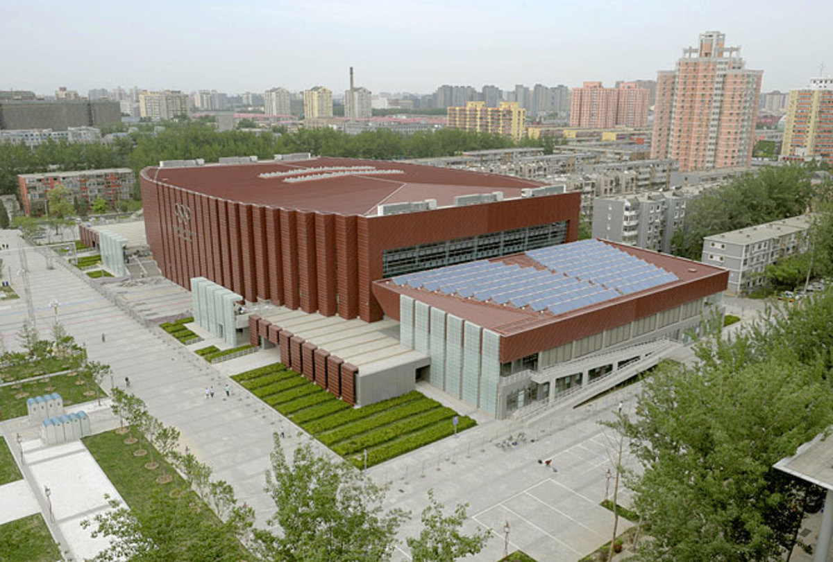 Beijing Science and Technology University Gymnasium