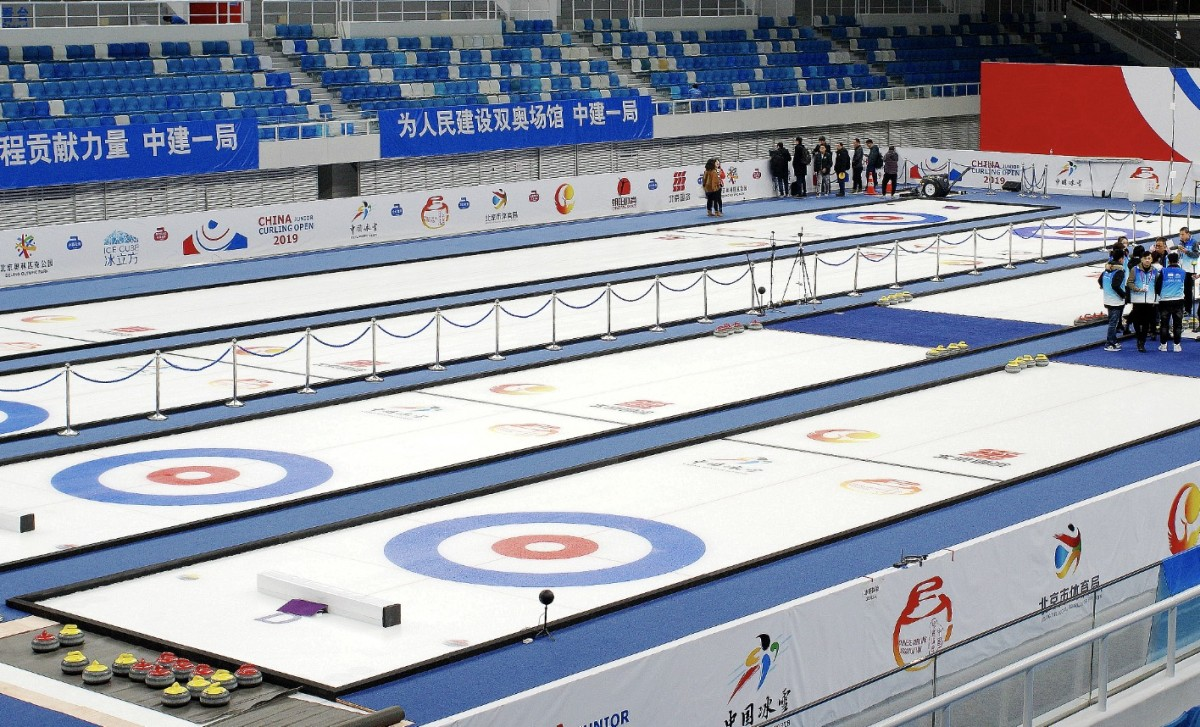 2019 China Open at the Ice Cube-VCG