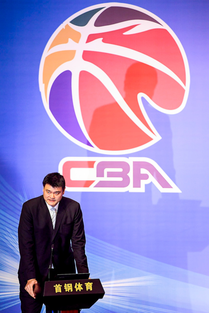 As CBA chairman, Yao has offered little explanation for his league's delay in restarting.