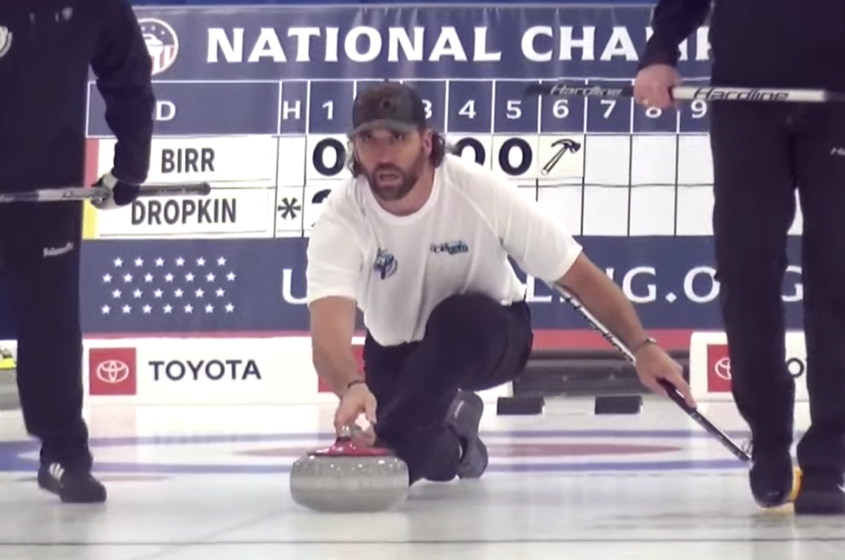 USA Curling YouTube